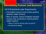 discovering protons and neutrons