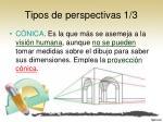 tipos de perspectivas 1 3
