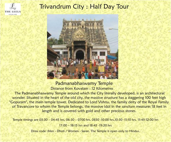 Trivandrum City : Half Day Tour