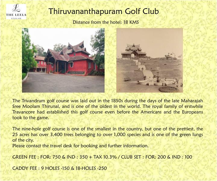 Thiruvananthapuram Golf Club