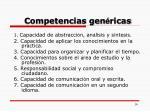 competencias gen ricas