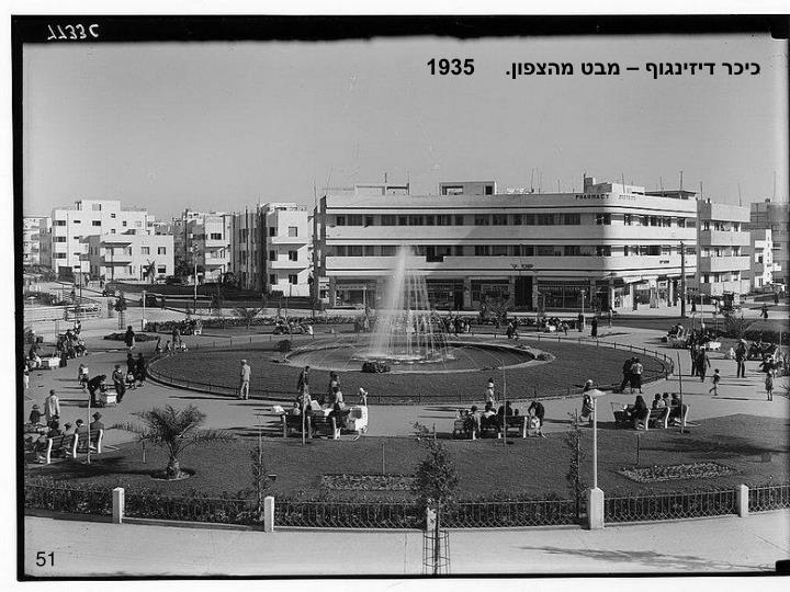 כיכר דיזינגוף – מבט מהצפון.     1935