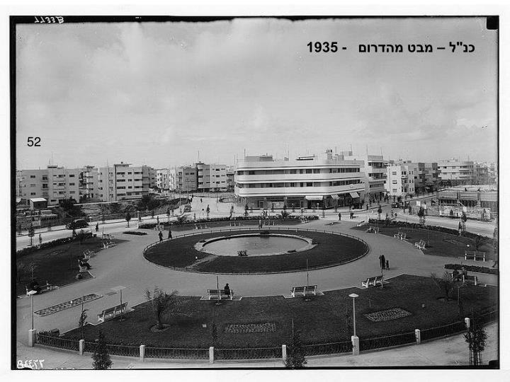"""כנ""""ל – מבט מהדרום   - 1935"""