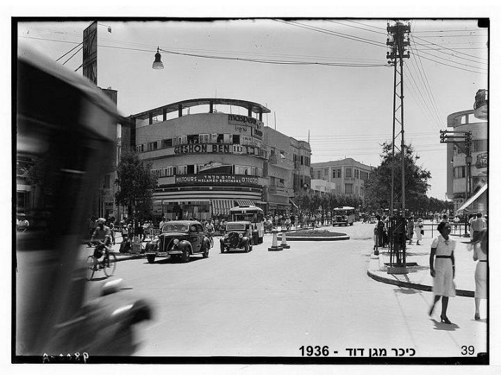 כיכר מגן דוד  - 1936