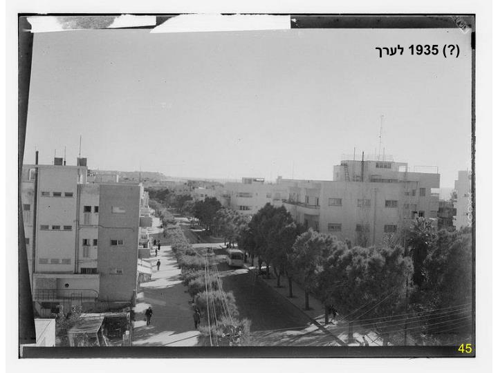 (?) 1935 לערך