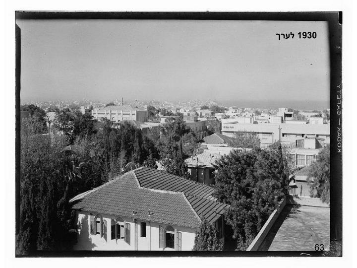 1930 לערך