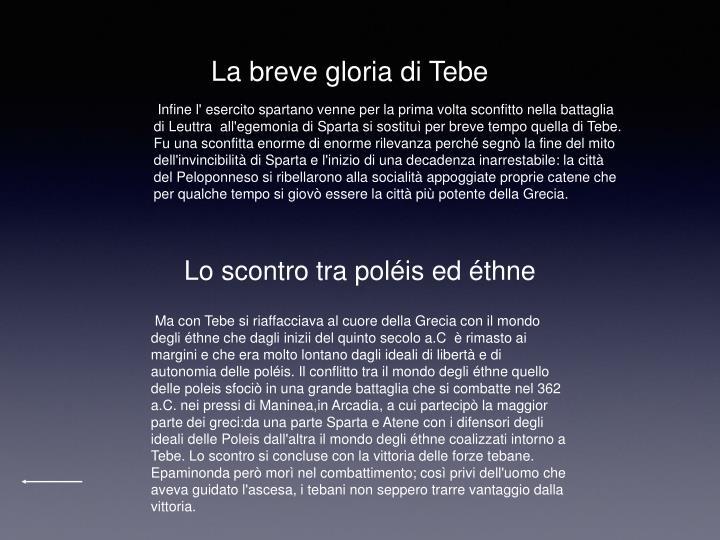 La breve gloria di Tebe