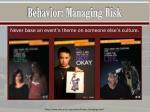 behavior managing risk1