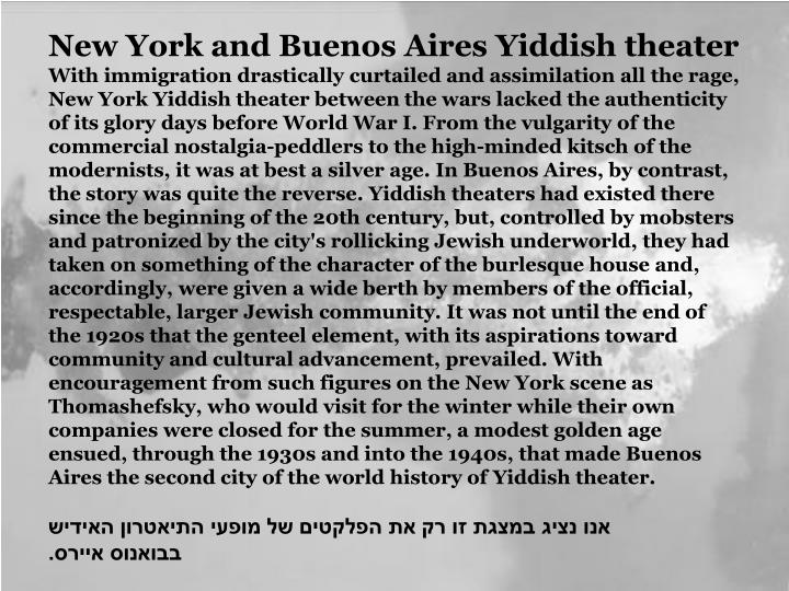 New York and Buenos Aires Yiddish theater