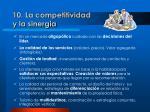 10 la competitividad y la sinergia