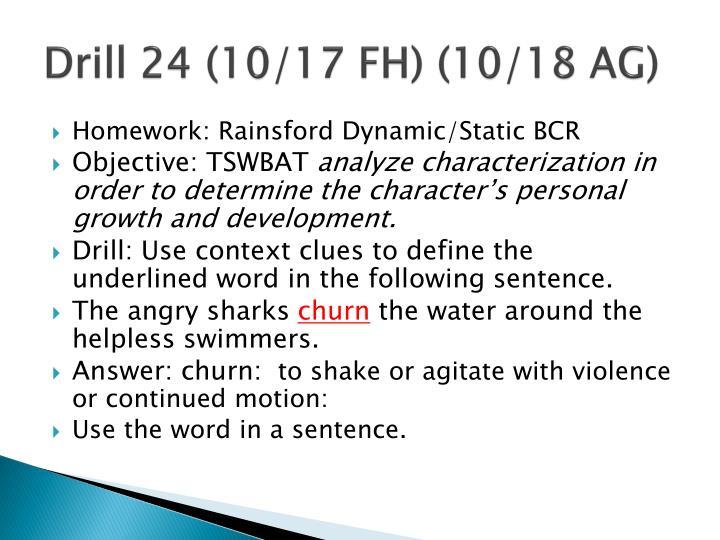 Drill 24 (10/17 FH) (10/18 AG)