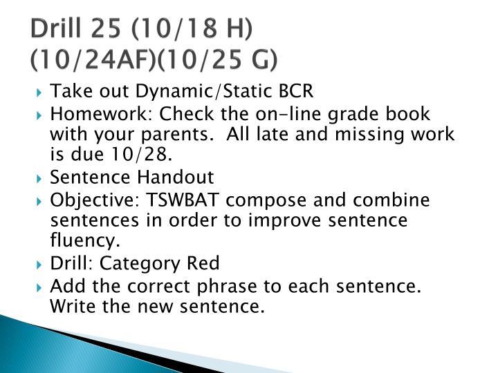 Drill 25 (10/18 H) (10/24AF)(10/25 G)