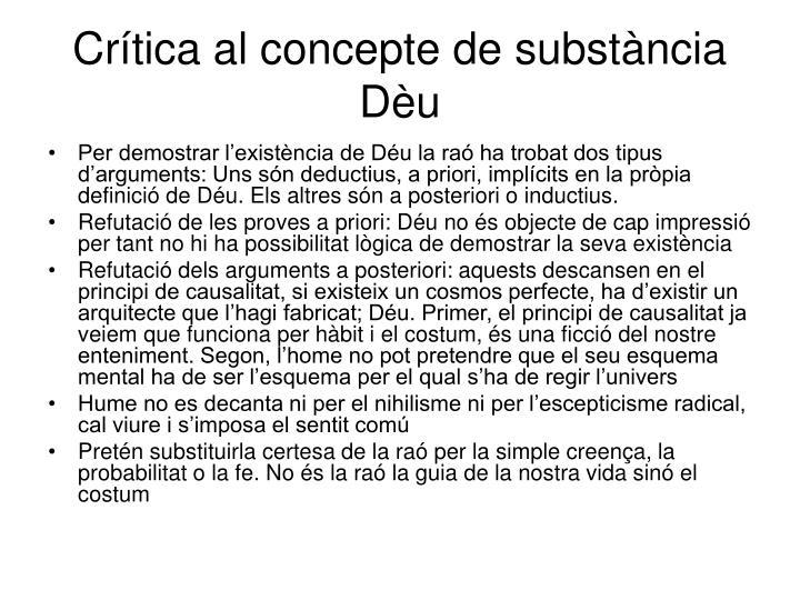 Crítica al concepte de substància Dèu