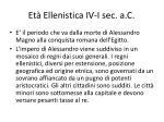 et ellenistica iv i sec a c
