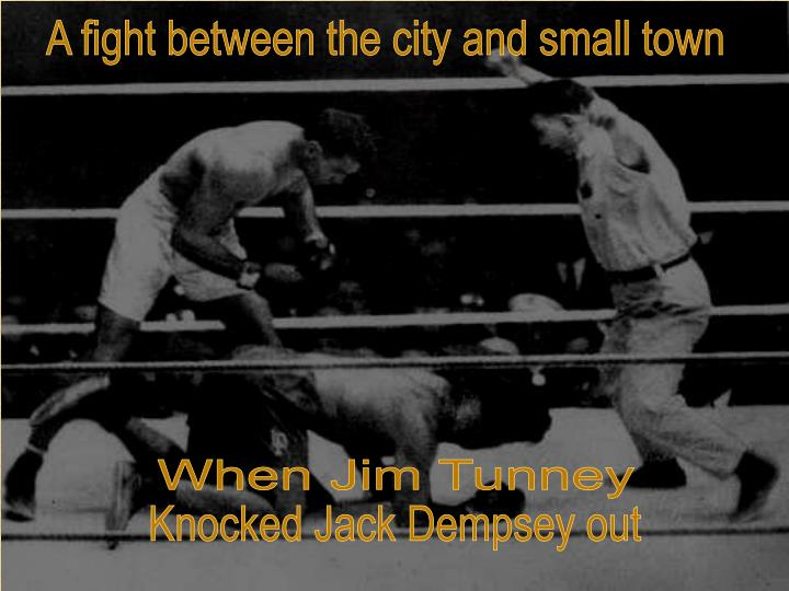 A fight between the city and small town