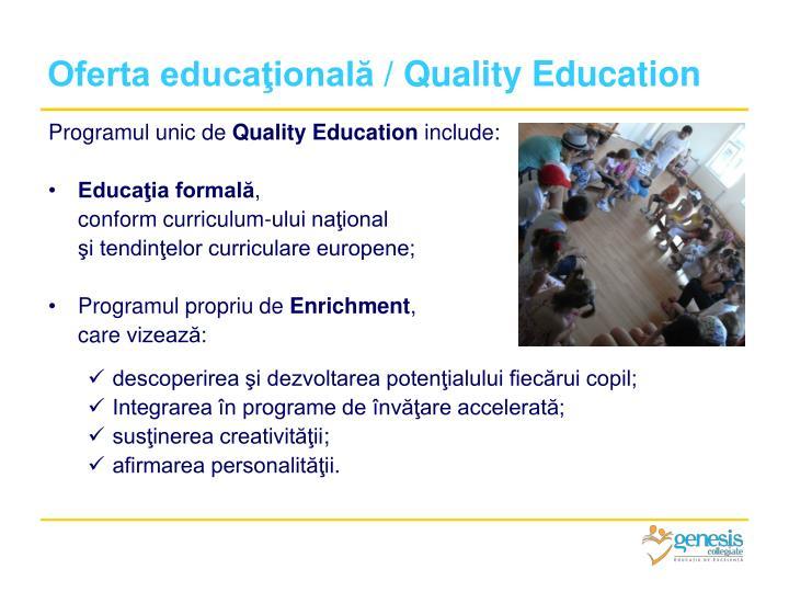 Oferta educaţională