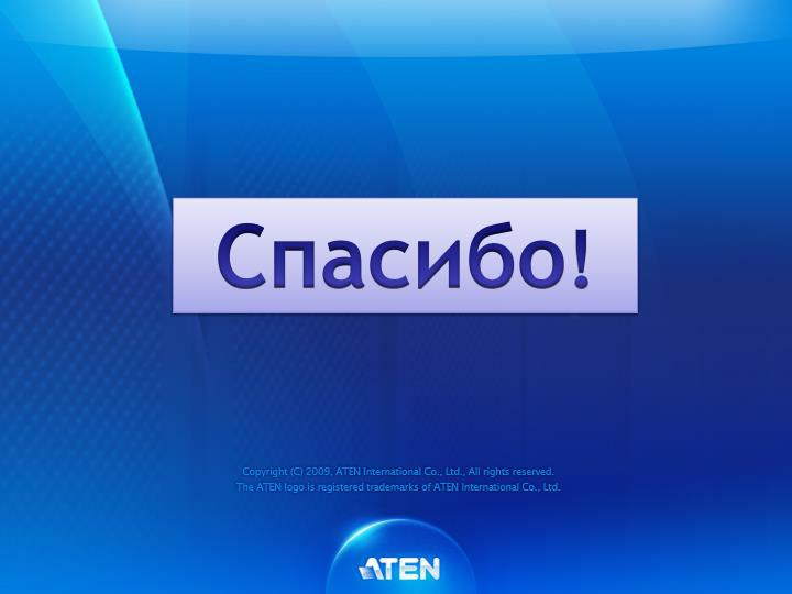 www.aten.com
