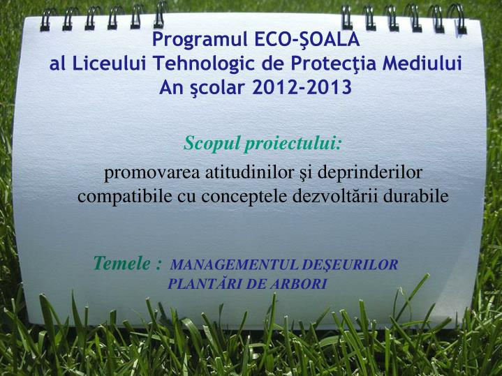 Programul ECO-ŞOALA