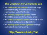 the cooperative computing lab