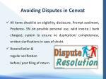 avoiding disputes in cenvat