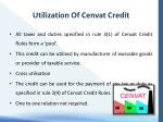 utilization of cenvat credit
