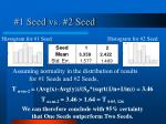 1 seed vs 2 seed