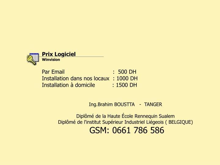 Prix Logiciel