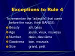 exceptions to rule 41