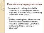 more statutory language exception