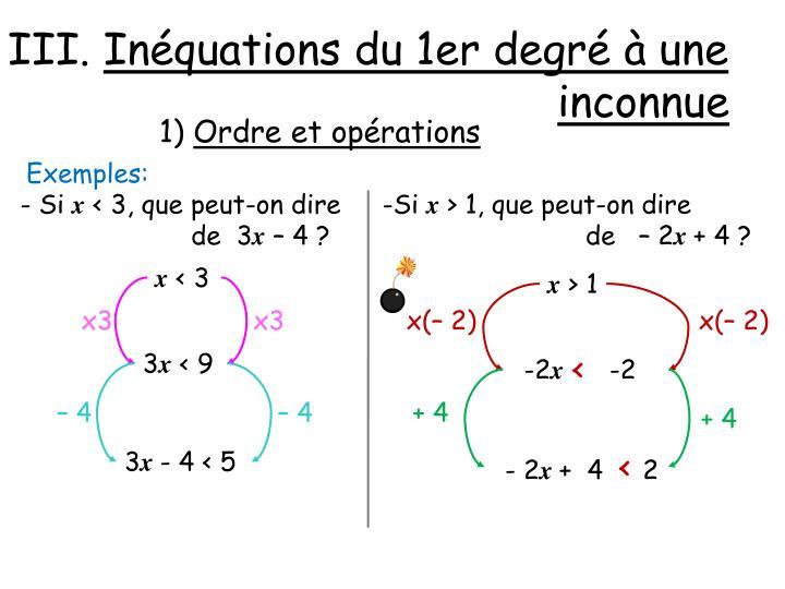 Inéquations du 1er degré à une