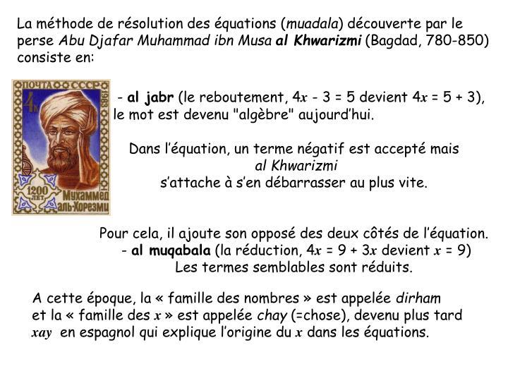 La méthode de résolution des équations (