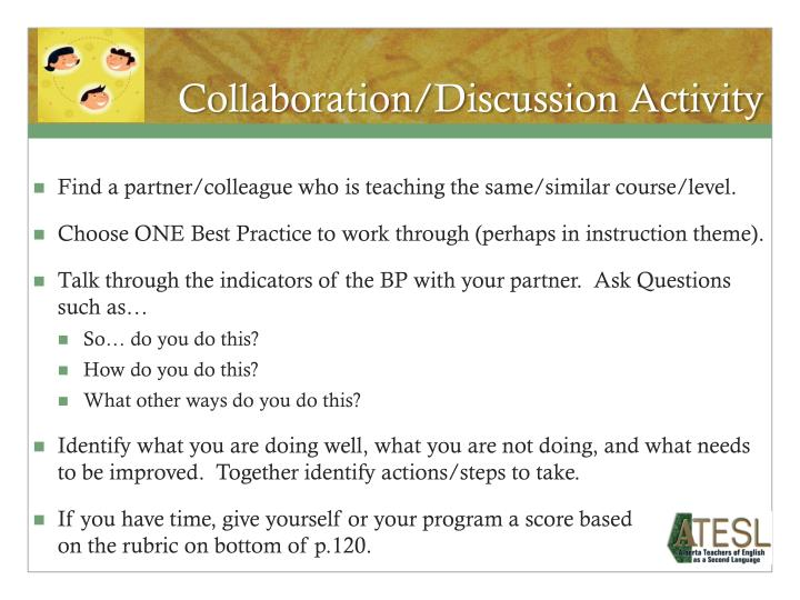 Collaboration/Discussion Activity