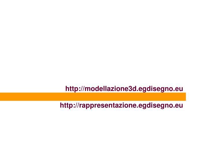 http://modellazione3d.egdisegno.eu