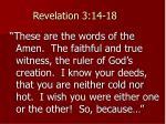 revelation 3 14 18