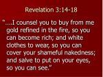 revelation 3 14 182