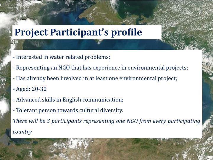 Project Participant's profile