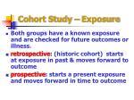 cohort study exposure