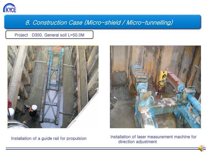 8. Construction Case (Micro-shield / Micro-tunnelling)