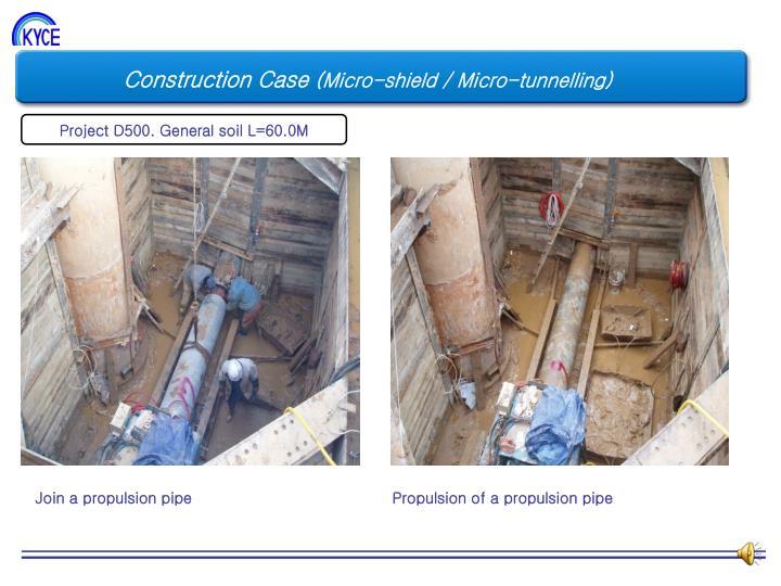 Construction Case