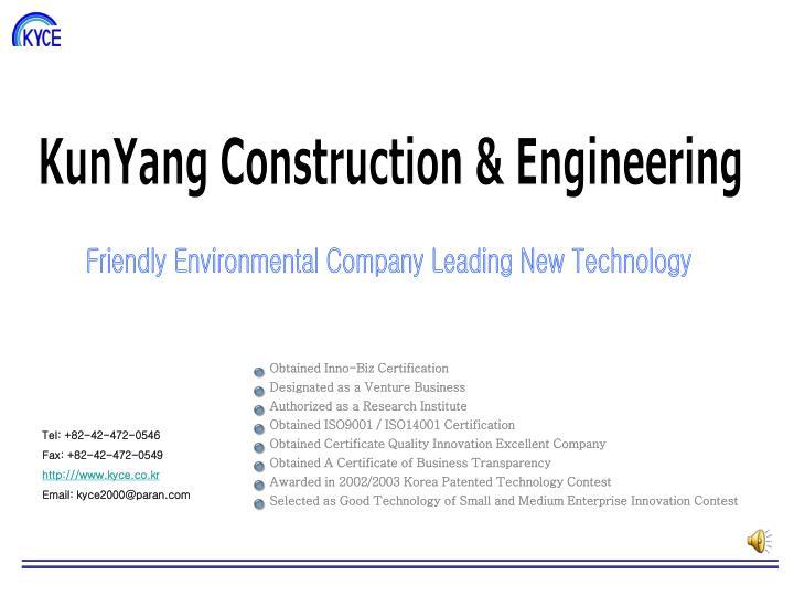 KunYang Construction & Engineering