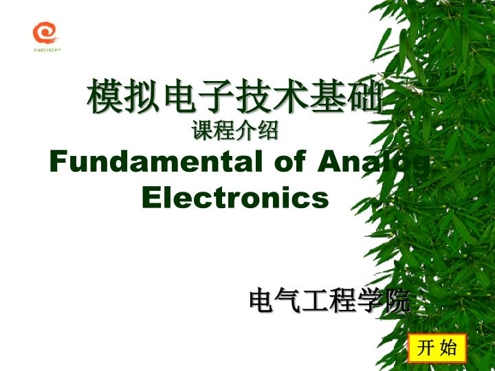 fundamental of analog electronics