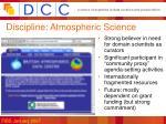 discipline atmospheric science