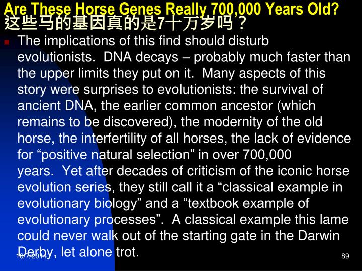 Are These Horse Genes Really 700,000 Years Old?