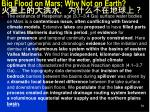 big flood on mars why not on earth1