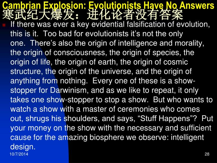 Cambrian Explosion: Evolutionists Have No Answers