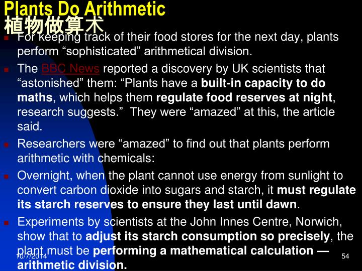 Plants Do Arithmetic