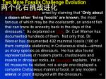 two more fossils challenge evolution3