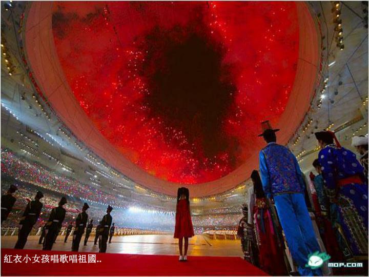 紅衣小女孩唱歌唱祖國