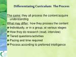 differentiating curriculum the process