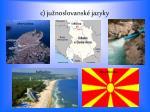 c ju noslovansk jazyky